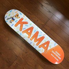 "Sunny Skateboards ""Kama"" Pro Model Now Available"